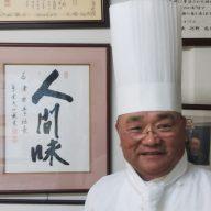「ツマガリ」オーナーパティシエ・津曲 孝さん