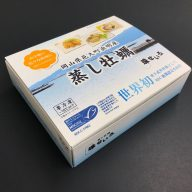 瀬戸内市ふるさと納税返礼品(写真提供:株式会社マルト水産)