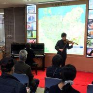 コンサートの様子。ピアニストの碓井俊樹さんがバイオリンを演奏