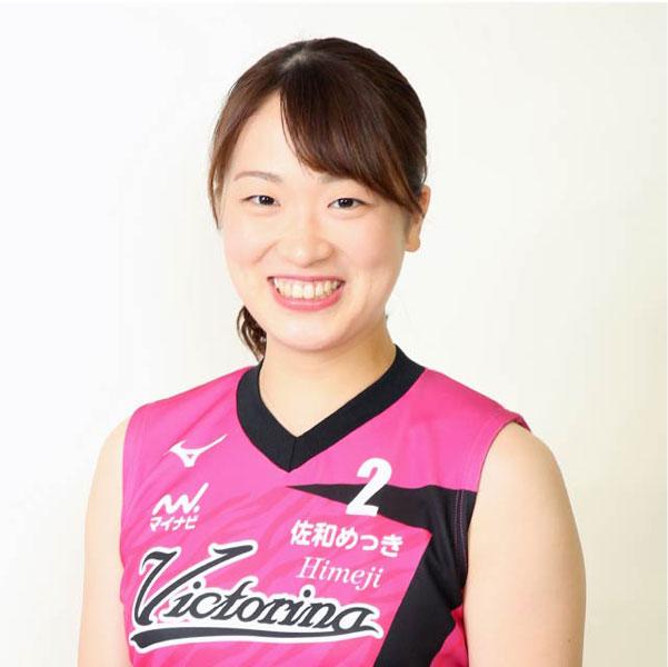 ヴィクトリーナ姫路の櫻井美樹選手(©2020ヴィクトリーナ姫路)