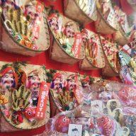境内や神社周辺の露店の出店はないが、縁起物「吉兆」の販売店は一部出店