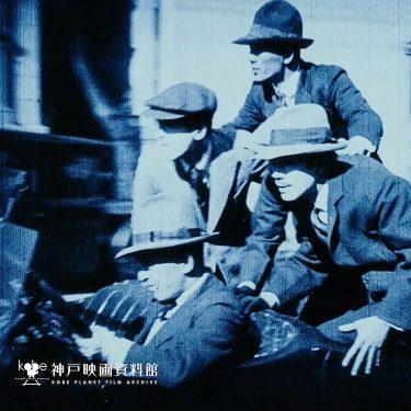 よみがえる神戸の街 昭和初期公開「黄金の弾丸」