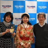 写真左から田名部真理さん、森佑理さん、平田オリザさん(※撮影時にマスクを外していただきました)