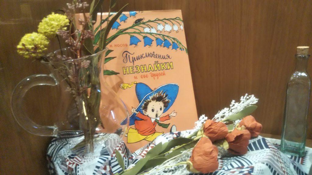 関西では懐かしいマスコットキャラクター「パルちゃん(パルナス坊や)」