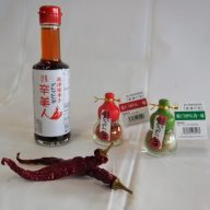 姫とうがらし(写真提供 NPO法人てっちりこ)