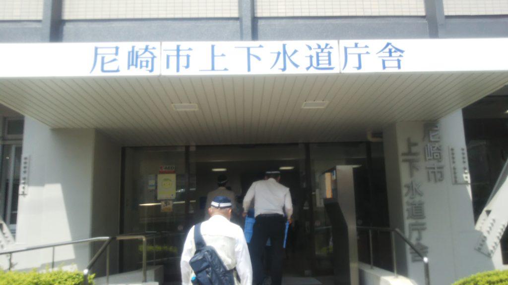 兵庫県警・捜査二課による家宅捜索<2021年5月14日>