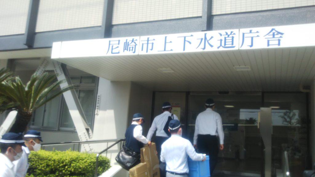 尼崎市・贈収賄事件をめぐる逮捕者は4人に