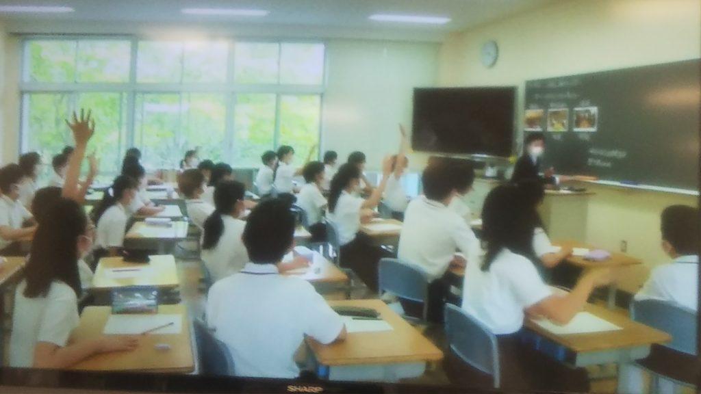 「安全科」授業は年間15時間組まれている<2021年6月8日>