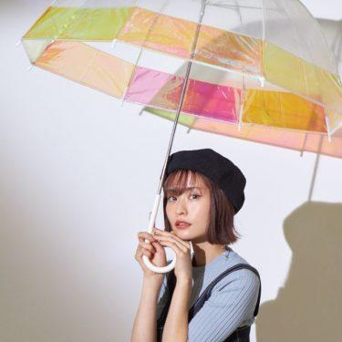 雨の日が楽しくなる 最新レイングッズ