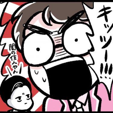 【漫画】若手芸人が痛いブログ晒され悶絶