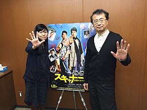 映画監督 金子修介さん