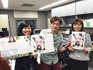 アスミック・エース 北川依代さん(右) 劇団赤鬼 岡本拓朗さん(中)