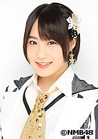 城恵理子(NMB48)