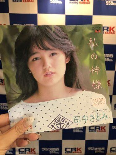 木村三恵のアイドル♥パラダイス | ラジオ関西 JOCR 558KHz
