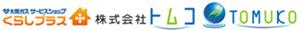 株式会社トムコ